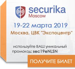 выставка МИПС 2019
